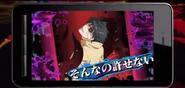 Tokyo Ghoul Carnival Screenshot
