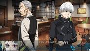 Kaneki y yoshimura (jail)