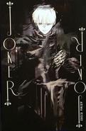 Joker - Kishou