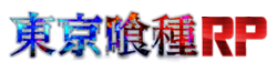 Tokyo Ghoul Roleplay Wikia