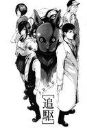 Tokyo Ghoul (Rozdział 90)