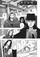Tokyo Ghoul-re (Rozdział 55)