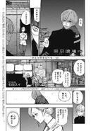 Tokyo Ghoul-re (Rozdział 121)