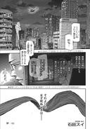 Tokyo Ghoul-re (Rozdział 53)