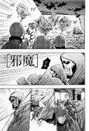 Tokyo Ghoul (Rozdział 64)