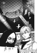 Tokyo Ghoul-re (Rozdział 65)
