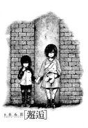 Tokyo Ghoul (Rozdział 68)