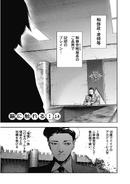 Tokyo Ghoul-re (Rozdział 14)