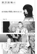 Tokyo Ghoul-re (Rozdział 78)