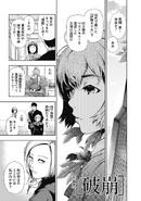 Tokyo Ghoul (Rozdział 115)