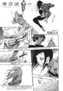 Tokyo Ghoul-re (Rozdział 63)