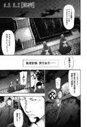 Tokyo Ghoul (Rozdział 57)