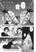 Tokyo Ghoul-re (Rozdział 50)