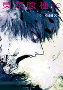 Tokyo Ghoul-re (Tom 9 - JP)