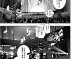 Tokyo Ghoul:re (Rozdział 13)