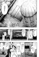 Tokyo Ghoul (Rozdział 67)