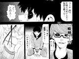 Tokyo Ghoul (Rozdział 5)