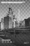 Tokyo Ghoul-re (Rozdział 160)