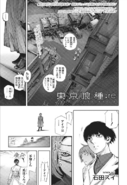 Tokyo Ghoul-re (Rozdział 40)