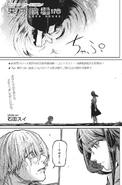 Tokyo Ghoul-re (Rozdział 158)