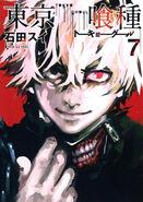 Tokyo Ghoul (Tom 7 - JP)