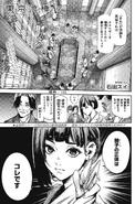 Tokyo Ghoul-re (Rozdział 150)