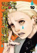 Tokyo Ghoul (Tom 10 - EN)