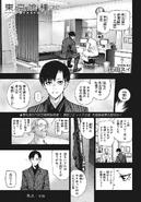 Tokyo Ghoul-re (Rozdział 108)