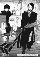 Tokyo Ghoul-re (Rozdział 70)