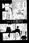 Tokyo Ghoul (Rozdział 29)