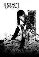 Tokyo Ghoul (Rozdział 2)