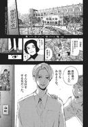 Tokyo Ghoul-re (Rozdział 103)