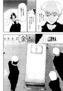 Tokyo Ghoul (Rozdział 62)