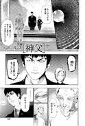 Tokyo Ghoul (Rozdział 83)
