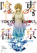 Tokyo Ghoul (Tom 3 - EN)