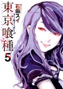 Tokyo Ghoul (Tom 5 - JP)