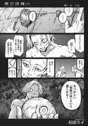 Tokyo Ghoul-re (Rozdział 115)