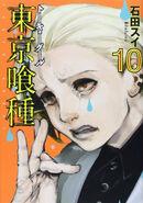 Tokyo Ghoul (Tom 10 - JP)