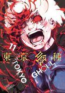 Tokyo Ghoul (Tom 11 - EN)