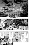 Tokyo Ghoul (Rozdział 35)
