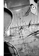 Tokyo Ghoul (Rozdział 105)
