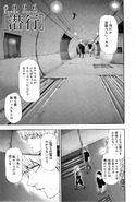 Tokyo Ghoul (Rozdział 96)