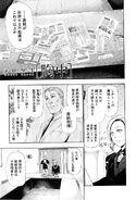 Tokyo Ghoul (Rozdział 94)