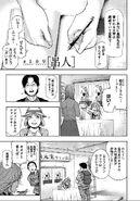 Tokyo Ghoul (Rozdział 109)