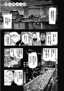 Tokyo Ghoul-re (Rozdział 19)