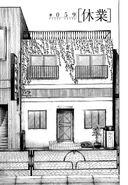 Tokyo Ghoul (Rozdział 59)