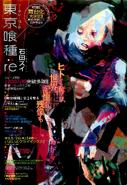 Tokyo Ghoul-re (Rozdział 22)
