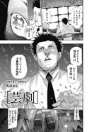 Tokyo Ghoul (Rozdział 129)