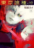 Tokyo Ghoul-re (Tom 5 - JP)
