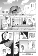 Tokyo Ghoul-re (Rozdział 39)